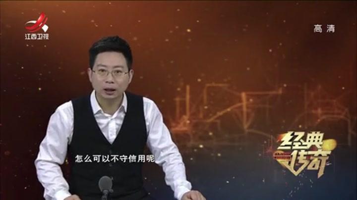 """揭秘""""白牡丹"""",荀慧生""""四大名旦""""最传奇"""