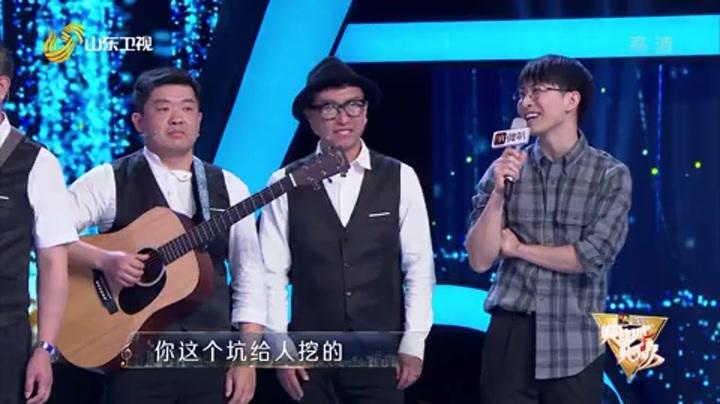 第11期 谭杰希为潍坊创作城市之歌,演唱《想要的美好》好听到爆!