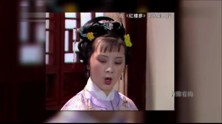 情系红楼三十年:贾惜春,贾迎春