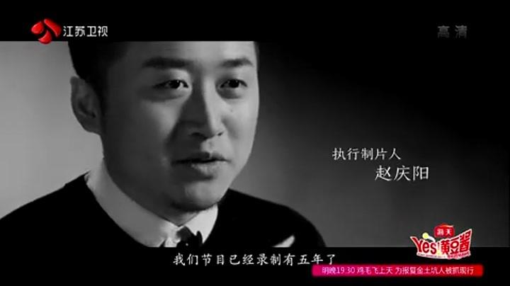 五年巅峰会第二场,蒲熠星联盟周涛对战战神张德祥