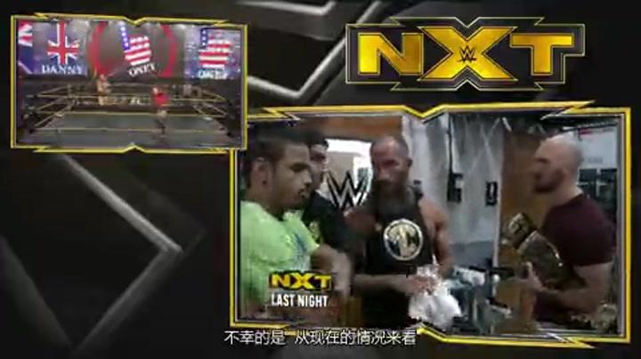 NXT第609期:NXT冠军赛敲定 女双冠军捍卫头衔