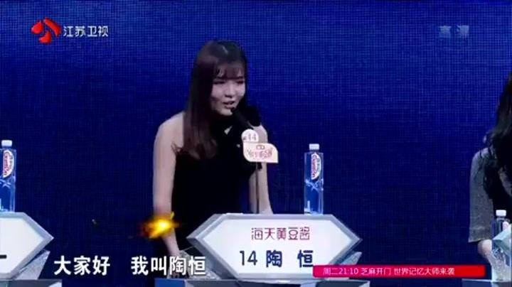 """男嘉宾获封""""新时代男神"""" """"居家暖男""""获爆灯告白"""