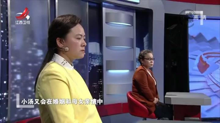 母亲逼迫离婚的真相(上集)