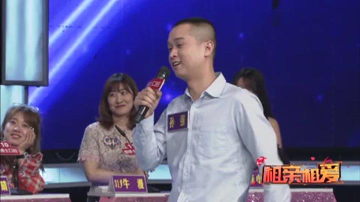 精编版22:小伙太帅 尤鹏菲语无伦次