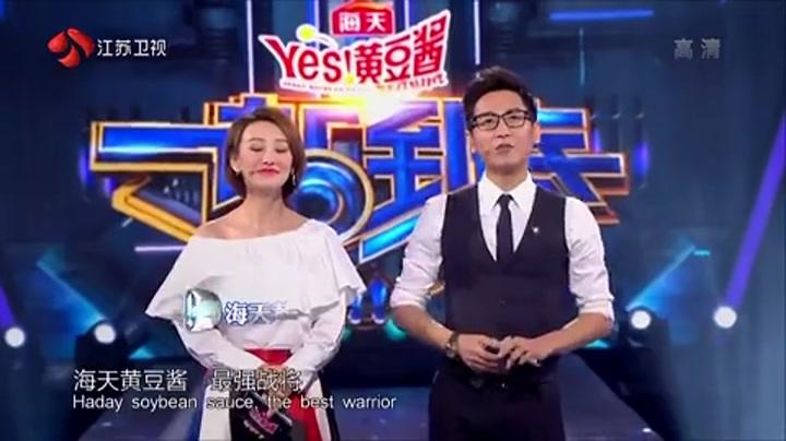 12岁神童对战62岁老奶奶,粤语美女立志教好普通话
