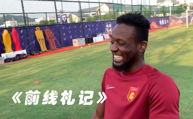 前线札记:各队训练日常 华夏球员笑颜如花
