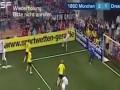 15年前的杰作!五人制足球 慕尼黑1860打入极限倒钩