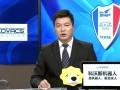 2018亚冠半决赛首回合:鹿岛鹿角VS水原三星(陈渤胄 张晨)