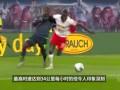 德甲本赛季5大防守球员:莱比锡铁卫快如闪电 胡梅尔斯能攻善守