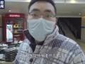 央视记者探访武昌方舱医院:一起来看院内咋样