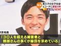日本教练偷拍女足更衣被判4年 并且涉嫌猥亵女足球员