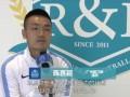 陈哲超租借加盟广州富力 鲁能铁卫希望得到主教练的认可