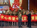 《中国足球这10年》第三集预告片 恒大王朝开启