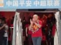 纪录片回顾恒大七冠王加冕之夜 斯帅在中国到达巅峰