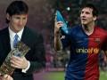 梅西10年前今天捧世界足球先生 6冠之年!欧冠决赛斩杀红魔