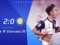 意甲-拉姆塞迪巴拉破门C罗送助攻 尤文2-0国米重回榜首