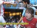 枪迷心里苦!被曼城5球狂虐后 韩国女枪迷去寺庙磕头1000次