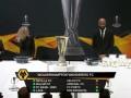 欧联杯32强遇强敌!西班牙人抽中狼队 武磊对阵中资劲旅