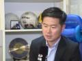 肇俊哲:河北德比能促进良性竞争 共同推动河北足球产业发展