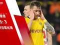 2019/2020德甲联赛第16轮全场集锦:多特蒙德3-3RB莱比锡