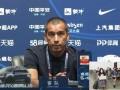 上海绿地申花vs广州富力赛后新闻发布会实录