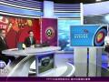 19/20英超第23轮录播:阿森纳VS谢菲尔德联(刘焕 贺宇)
