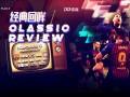 《经典回眸》第13期:梅西600球神迹夜 巴萨3球大胜利物浦