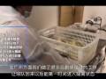 富力隔离日记:提前回国隔离 范帅与球员视频布置最新安排