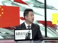 2018国际足球国家队友谊赛录播:中国VS印度(陈渤胄 李彦)