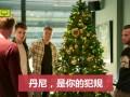 """海牙圣诞节大联欢!张玉宁""""十分想念""""希丁克 中文祝福全国球迷"""