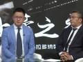 孟洪涛李欣:90世界杯意义非凡 老马让中国人成