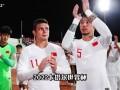 中国队已率先闯入2022卡塔尔世界杯?世界杯上的