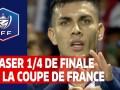 法国杯1/4决赛宣传片:巴黎欲复仇第戎 马赛里昂狭路相逢