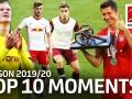 德甲赛季10大瞬间:拜仁遭遇门线悬案 魔童哈兰