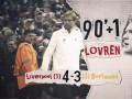 欧联经典:利物浦重现伊斯坦布尔奇迹 连扳3球史诗级逆转