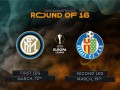 欧联16强对阵出炉:国米对阵西甲劲旅赫塔菲
