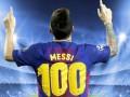 两年前今天!梅西轰下欧冠生涯第100球 库尔图瓦惨成背景板