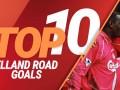 利物浦对阵利兹联十佳球:巴罗什1V5世界波 科威尔惊天吊射