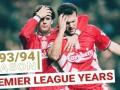 足坛考古系列!利物浦93/94赛季英超全进球 小将福勒初出茅庐