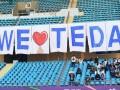 感谢来过!致敬天津泰达的23年时光 感谢每一位为此奋斗的人们