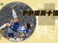 PP体育一周10佳球:切尔西团队配合 伊朗神锋逆天倒钩