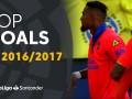 西甲16/17赛季20佳球:梅苏对飚神仙球 托雷斯梦回巅峰