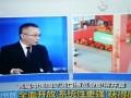 央视进博会谈上港 巴西小伙和武磊为上海争得荣光