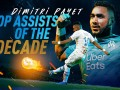近十年五大联赛创造机会最多之人!看看帕耶的助攻能力有多强?
