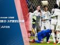 法国杯-卡瓦尼传射姆巴佩2助攻 巴黎加时赛3-0客胜晋级8强