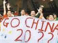90秒梳理足坛降薪:欧洲豪门纷纷实行 中国足球应该减薪吗?