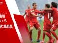 2019/2020德甲联赛第24轮全场集锦:霍芬海姆0-6拜仁慕尼黑