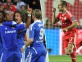 拜仁VS切尔西五佳球:德罗巴7年后复制暴力头槌 阿扎尔个人秀