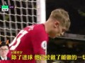 曼联小将门前送高射炮 这怕不是赛前看了斯特林快乐足球小动图?