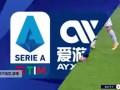 加利亚尔迪尼 意甲 2020/2021 国际米兰 VS 尤文图斯 精彩集锦